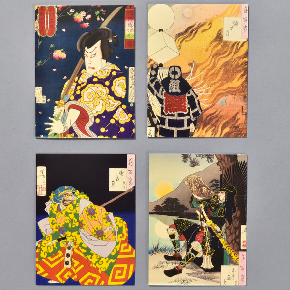 Yoshitoshi Warriors and Actors Notecard Set, 4 notecards