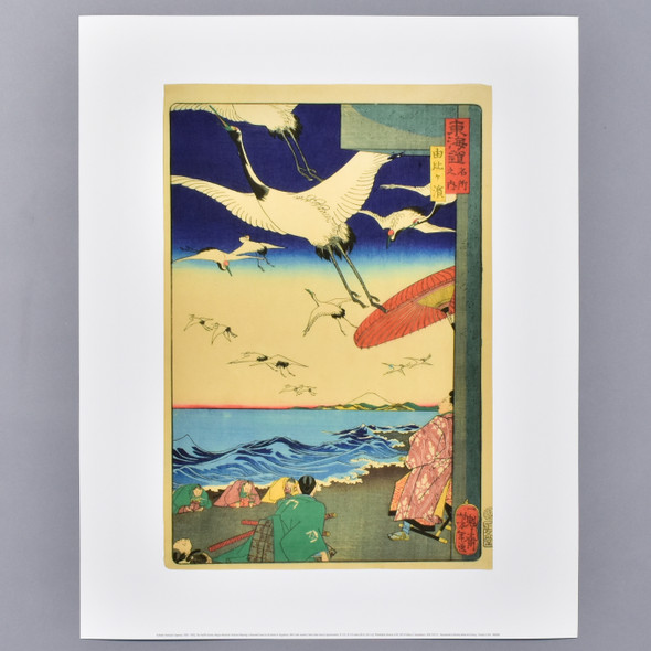 Yoshitoshi: The Twelfth-Century Shogun Minamoto Yoritomo Releasing a Thousand Cranes at the Beach at Yuigahama Archival Poster