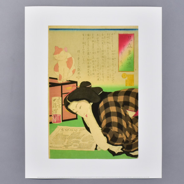 Yoshitoshi: I Want to Cancel My Subscription (Woman Reading a Newspaper) Archival Poster