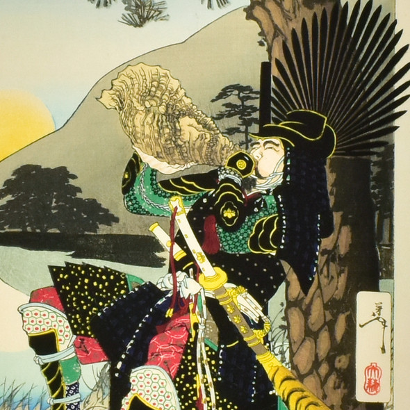 Yoshitoshi: Moon over Shizu Peak: Warlord Hideyoshi Sounding his Conchshell, 1888 Archival Poster - detail