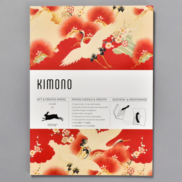 Kimono Gift and Creative Wrap Papers Vol 97, front