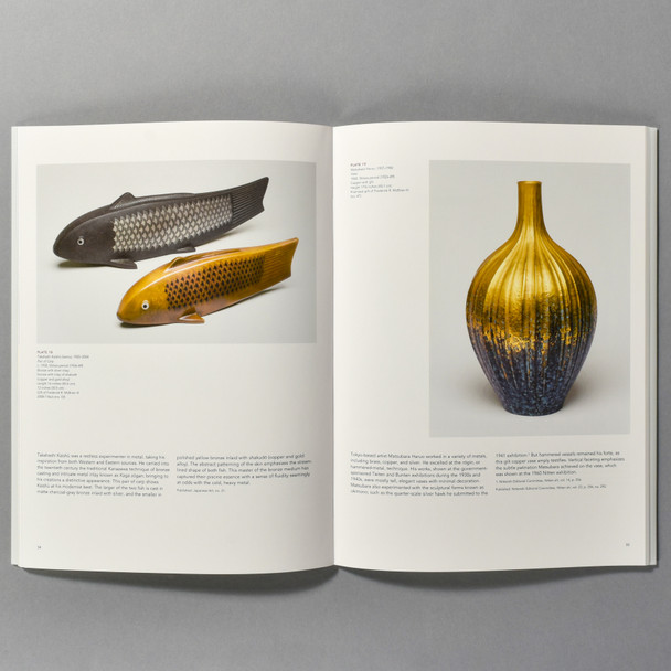 """Interior of the book """"The Art Of Japanese Craft: 1875 To The Present"""""""