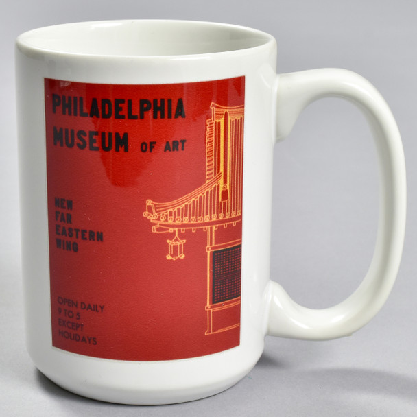 New Far Eastern Wing 1957 Exhibition Poster Mug