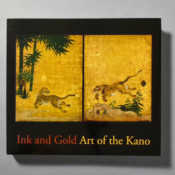 "Cover of the book ""Ink And Gold: Art Of The Kano"""