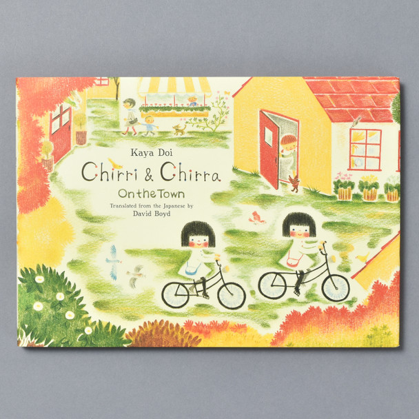 Front cover of Chirri & Chirra On The Town