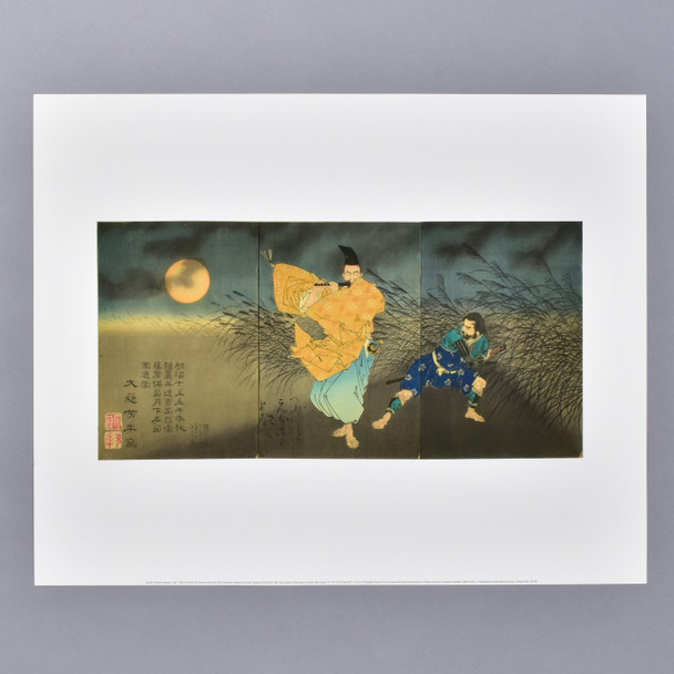 Yoshitoshi: The Heian Poet Yasumasa Playing the Flute by Moonlight, Subduing the Bandit Yasusuke with His Music, 1883