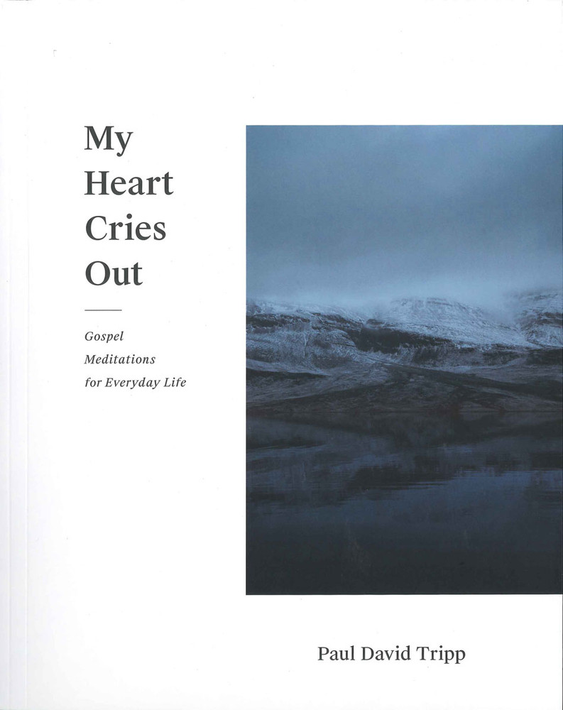 My Heart Cries Out eBook