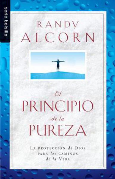 El Principio de la Pureza (Purity Principle)