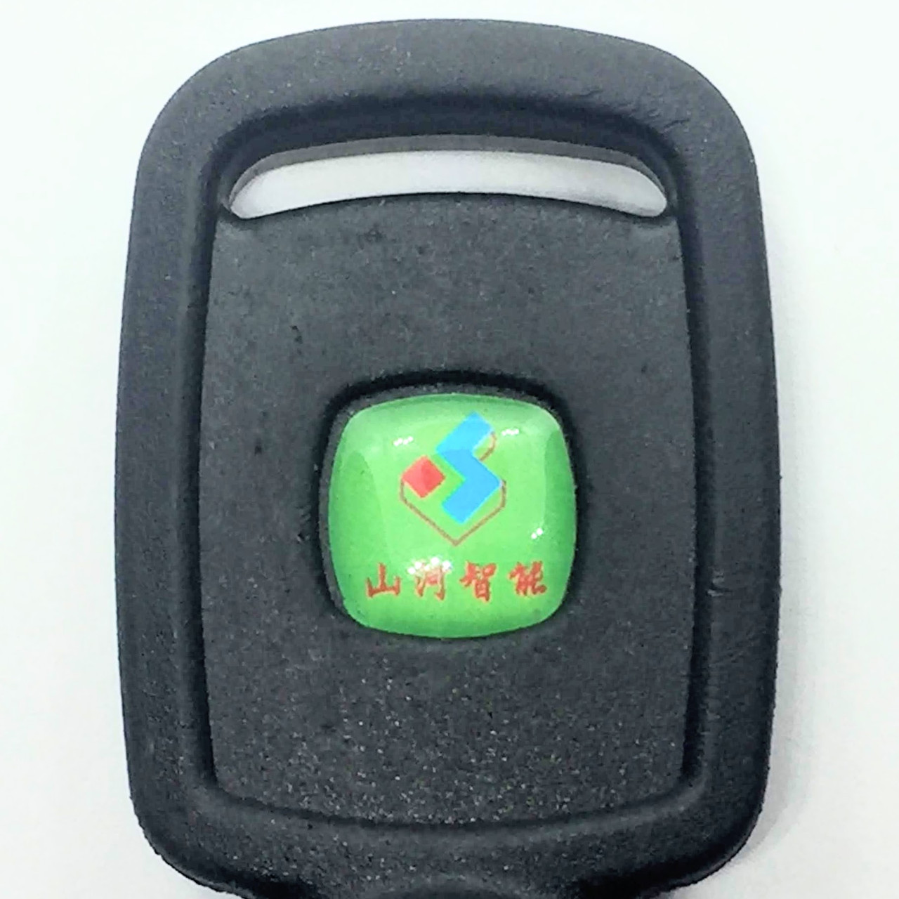 Sunward Logo Key