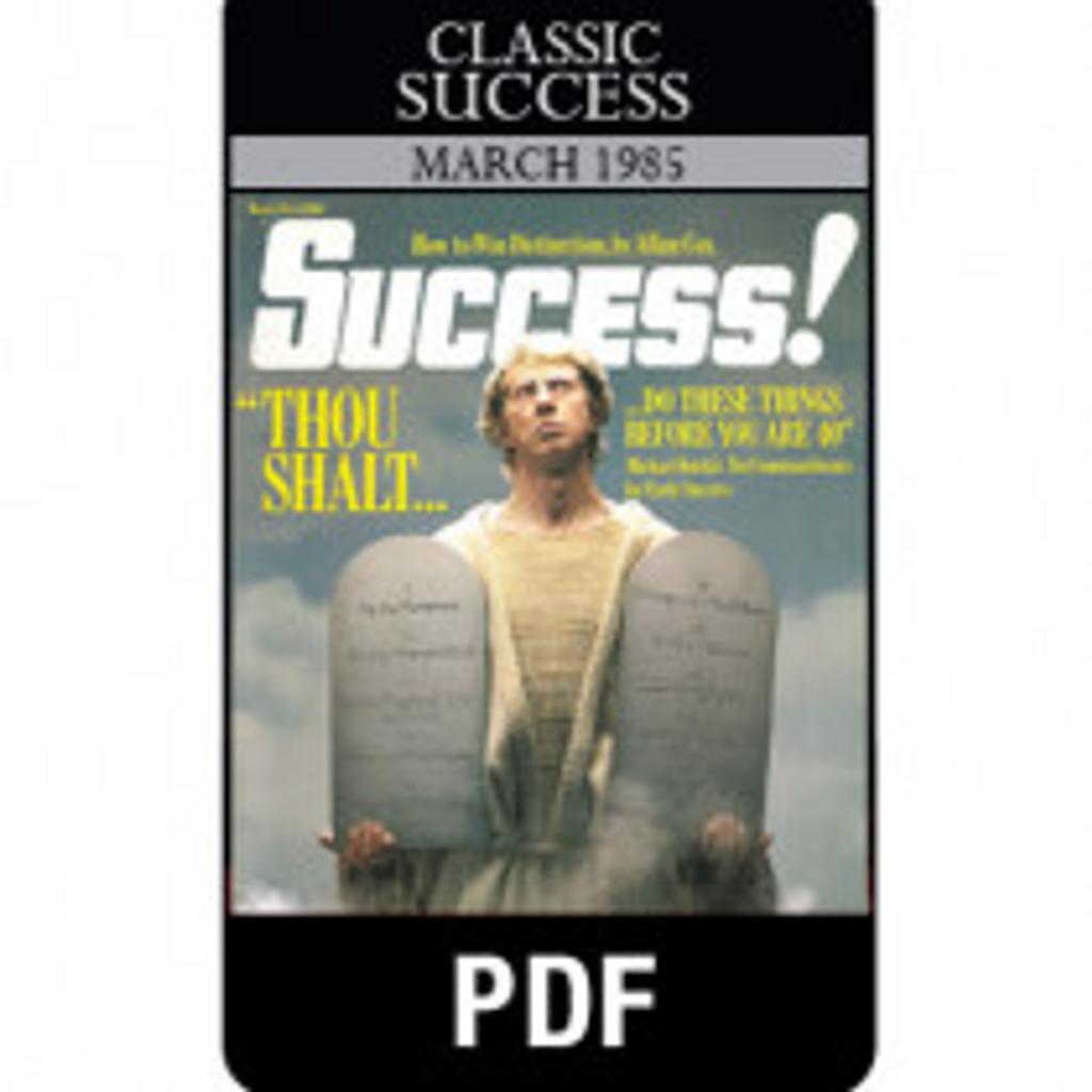 March 1985 Classic SUCCESS magazine digital download (PDF)