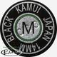 Kamui Black Tip- 14mm