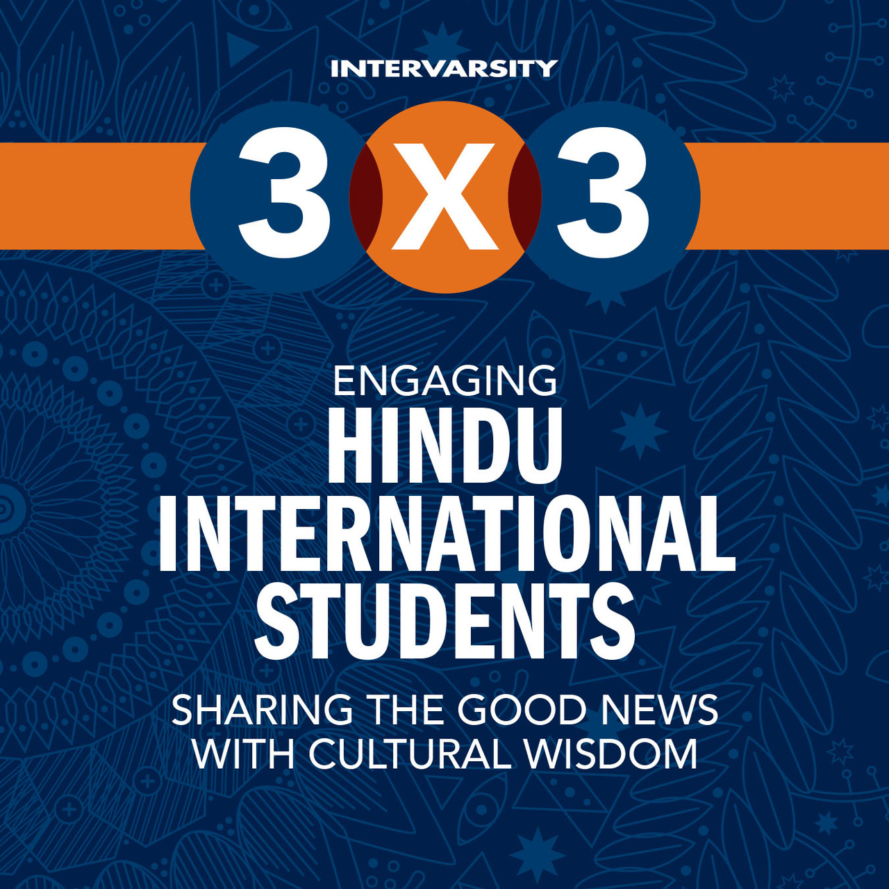 Engaging Hindu International Students 3x3 Quick Guide (bundle of 10)