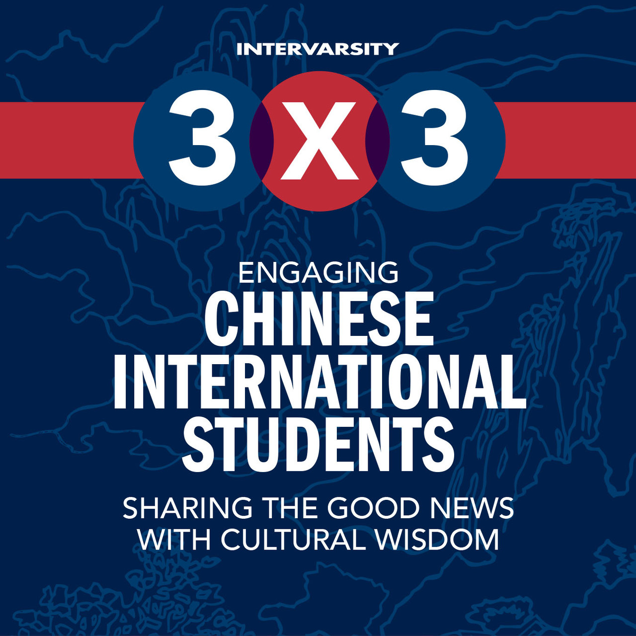 Engaging Chinese International Students 3x3 Quick Guide (bundle of 10)