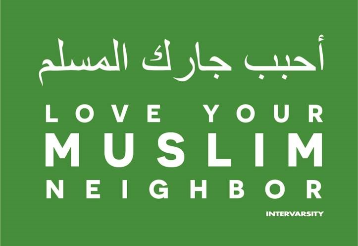 Love Your Muslim Neighbor T-shirt