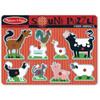 Talking Farm Animals Sound Puzzle