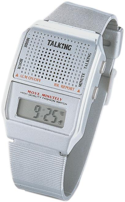 Economical Square Talking Watch w/Alarm
