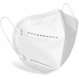 KN95 4 Layer Protection Breathable Face Mask