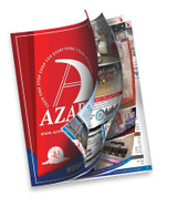 Azar Displays New 2017 Catalog