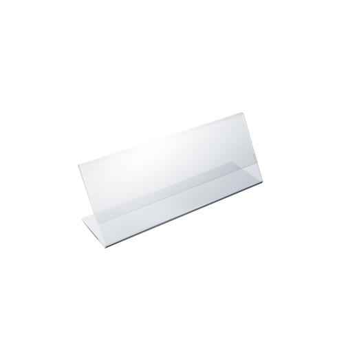 """Angled L-Shaped Sign Holder Frame with Slant Back Design 8.5""""x 2.5''High- Horizontal/Landscape, 10-Pack"""