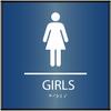 Curved ADA Girls Restroom Sign