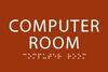 Computer Room ADA Sign