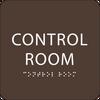 Dark Brown Control Room ADA Sign