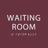 Burgundy Waiting Room ADA Sign