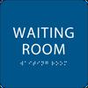 Blue Waiting Room ADA Sign