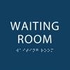 "Waiting Room ADA Sign - 6"" x 6"""