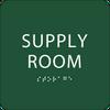 Green Supply Room ADA Sign
