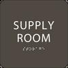 "Supply Room ADA Sign - 6"" x 6"""