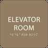 Light Brown Elevator Room Braille Sign