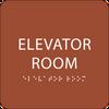 Orange Elevator Room Braille Sign