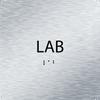 Aluminum Lab ADA Sign
