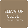 Beige ADA Elevator Closet Sign