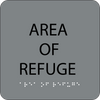 Grey Area of Refuge ADA Sign