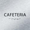 Aluminum Cafeteria ADA Sign