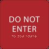 Red Do Not Enter ADA Sign