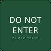 Dark Green Do Not Enter ADA Sign