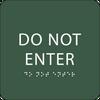 Green Do Not Enter Tactile Sign