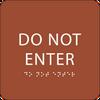 Orange Do Not Enter ADA Sign