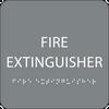 Grey Fire Extinguisher ADA Sign