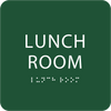 Green Lunch Room Tactile Sign
