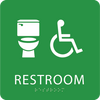 Light Green Accessible Toilet Sign