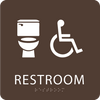 Dark Brown Accessible Toilet Sign