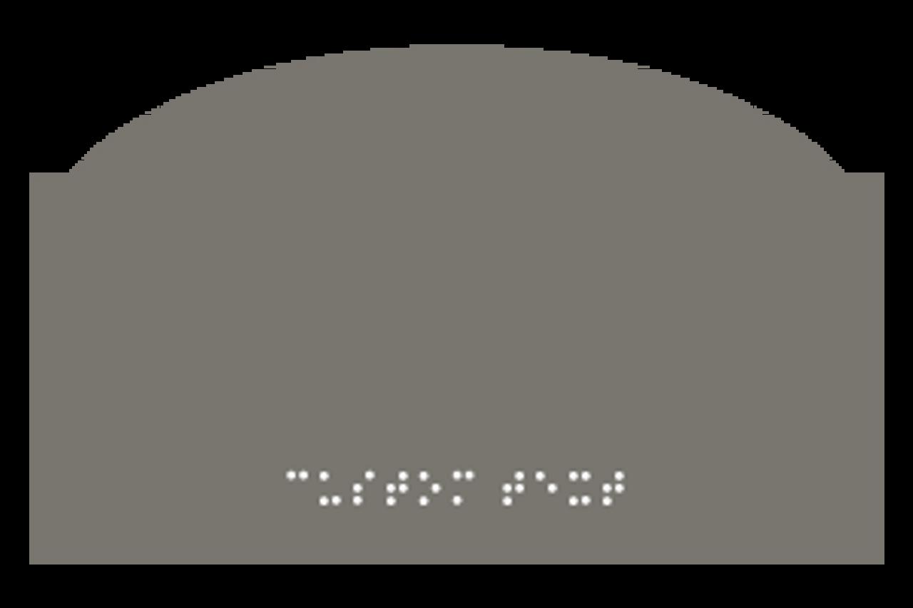 "7"" x 4.25"" Arch Custom Sign"