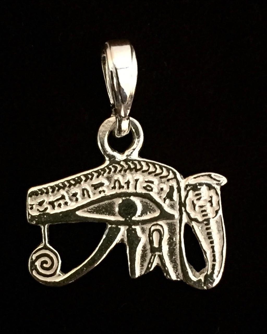 Eye of Horus (decorated)