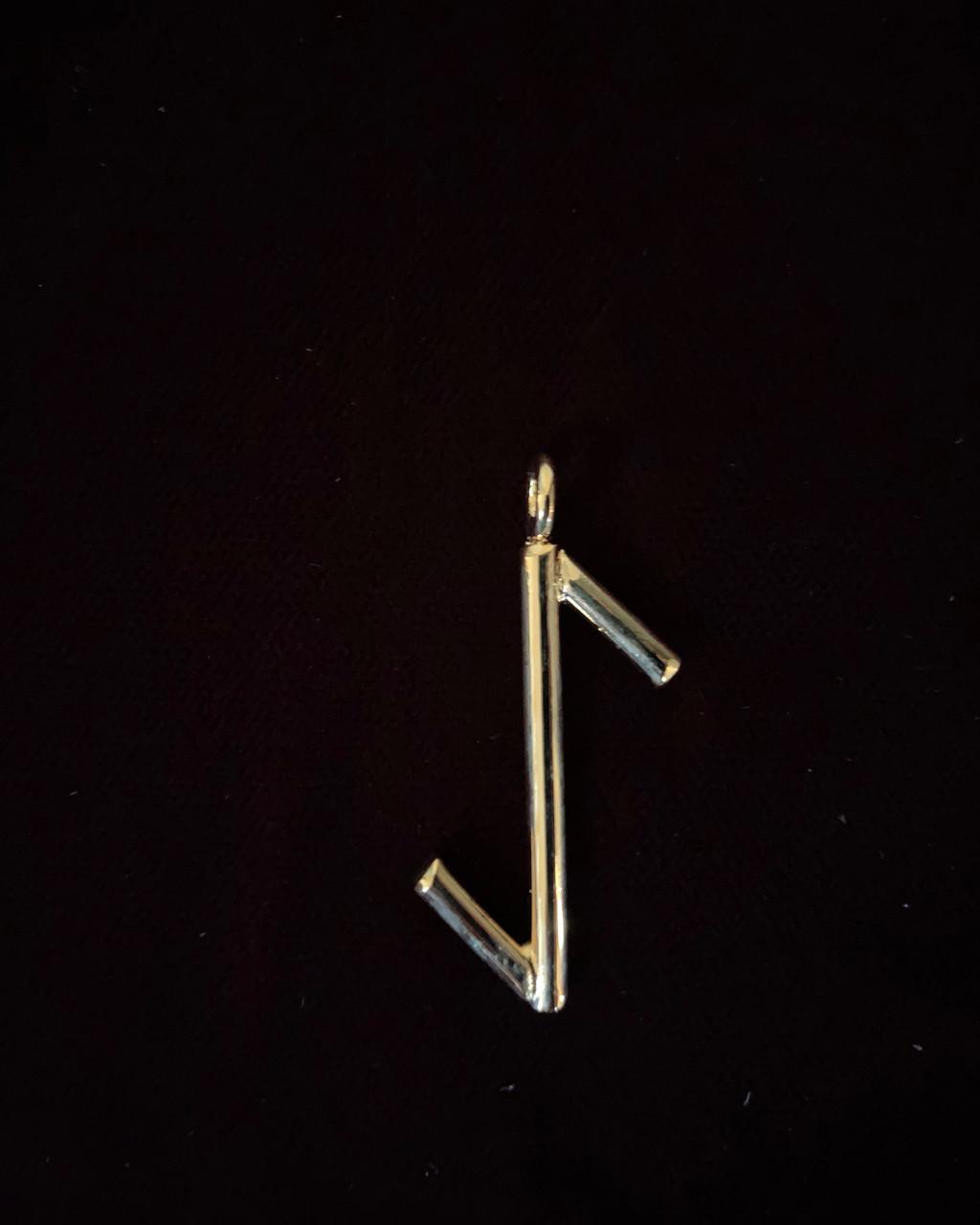 Eihwaz (or Ihwaz) - Strength & Stability