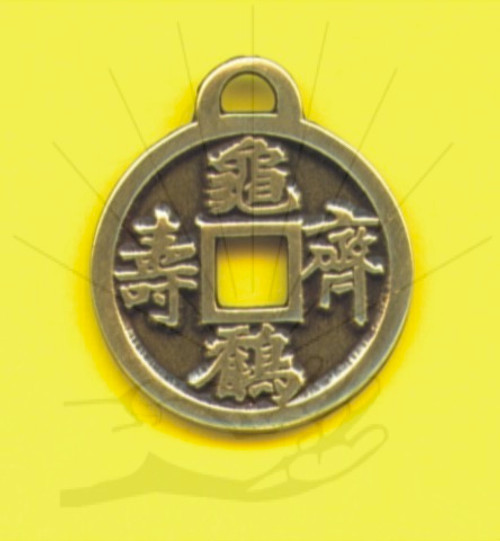 8. Chinese Coin of Happiness