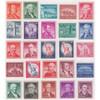 1945-68 Liberty Series, Mint